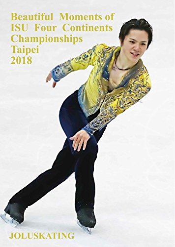 ISU Four Continents Championships Taipei 2018